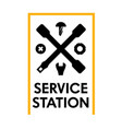 service station banner with instruments car vector image vector image