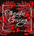 thanksgiving holiday banner autumn tree leaves vector image