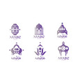 arabic logo set with mosque and muslim vector image vector image