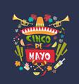 cinco de mayo background mexican holiday greeting vector image vector image