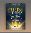 festa junina celebration poster design template vector image vector image