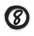 graffiti number eight 8 in circle sprayed vector image vector image