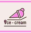 ice - cream logotype template vector image vector image