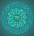 Ornated background based on ukrainian embroidery vector image vector image