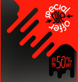 shopping advertising banner season sale up to 50 vector image