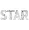 word star for coloring decorative vector image vector image