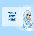 muslim woman having her hand under chin vector image