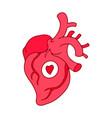 cartoon human heart symbol sign vector image