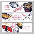 Chinese Food Horizontal Banners vector image vector image
