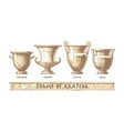 forms kraters greek vessel shapes vector image vector image