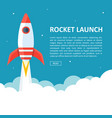rocket launch copyspace vector image