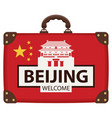 travel bag with chinese flag and forbidden city vector image