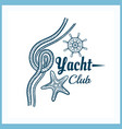 yacht club badge with starfish vector image vector image