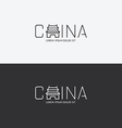 alphabet china design concept with flat sign icon vector image