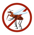 no sign mosquito vector image vector image