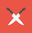 two crossed knife vector image