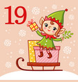 christmas advent calendar in children vector image vector image