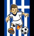 greece soccer player with flag background vector image vector image