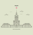 palace of culture and science in warsaw poland vector image
