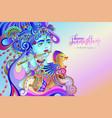 happy janmashtami celebration colorful design vector image