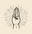 scout symbol hand gesture scouting symbol vector image