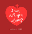 biblical phrase from matthew gospel i am with you vector image vector image