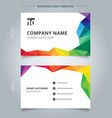 business name card template design abstract vector image vector image