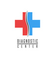 Cross logo medical spine diagnostic center mockup vector image