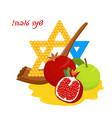 jewish new year rosh hashanah holiday symbols vector image