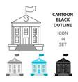 school icon cartoon single education icon from vector image vector image