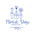 florist shop premium logo badge for floral vector image