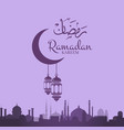 ramadan with lanterns hanging vector image
