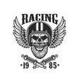 bearded skull in racer helmet with wings and vector image vector image