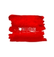 Bright red banner isolated on white background vector image