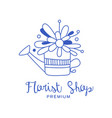 florist shop premium logo badge for flower vector image vector image