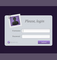 login form menu with avatar place website element vector image vector image