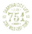 shanghai sport t-shirt design vector image vector image