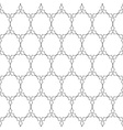 Delicate pattern in arabian style vector image vector image