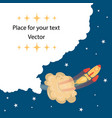 flat concept background with rocket vector image