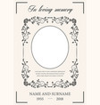 funeral card template oval frame for photo vector image vector image