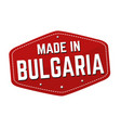 made in bulgria label or sticker vector image vector image
