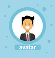 male avatar business man profile icon element user vector image vector image