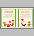 merry christmas happy new year elf and santa claus vector image vector image