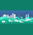 paper cut eco city smart city ecosystem vector image vector image