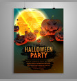 halloween party flyer template vector image