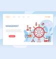 management concept workflow organization web vector image vector image