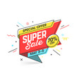 super sale special offer banner template in flat vector image
