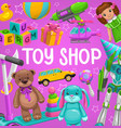 toy shop cartoon poster baplaythings vector image vector image