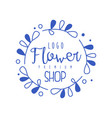 flower shop logo premium hand drawn vector image vector image