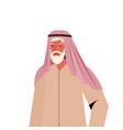 old arab man in traditional clothes senior arabic